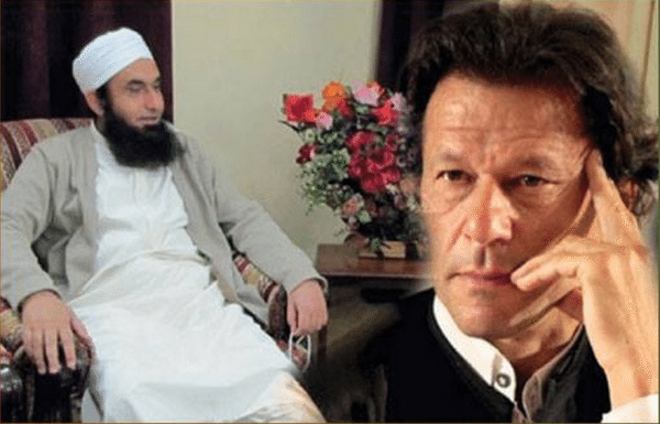 Imran-Khan-and-Tariq