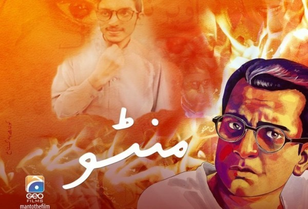 Manto-Movie-810x549