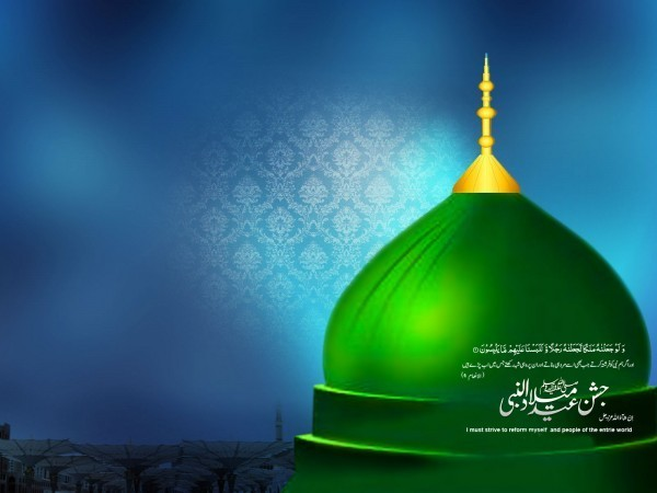 Latest-Eid-Milad-un-Nabi-Wallpaper