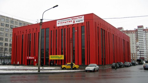 Barcode-Building-in-Russia