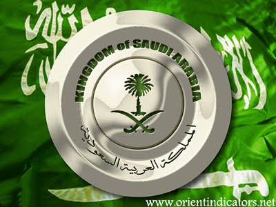KSA-kingdom-of-saudi-arabia-25247645-400-300