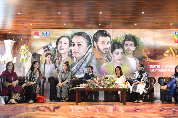 Cast of Udaari on stage