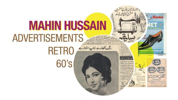 The-Citizens-Archive-of-Pakistan-Product-CAP-The-History-Collection-3