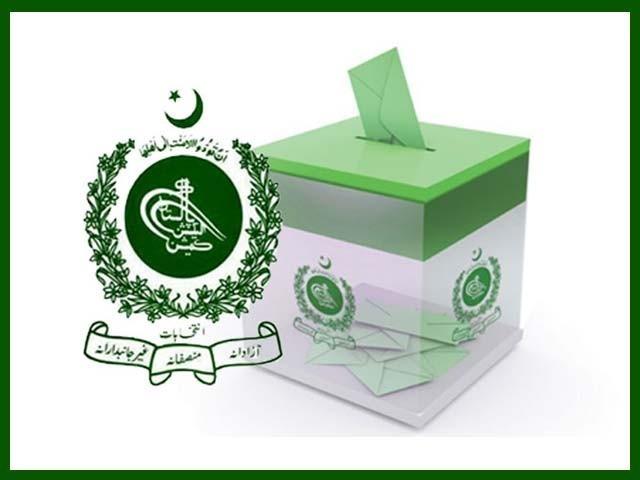 حکومت کا انتخابی اصلاحات فوری متعارف کرانے کا فیصلہ