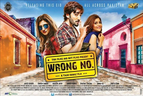 Wrong-Number-poster