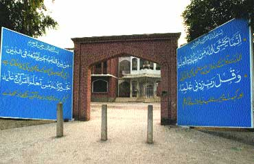 lashkar_training_school_20081215