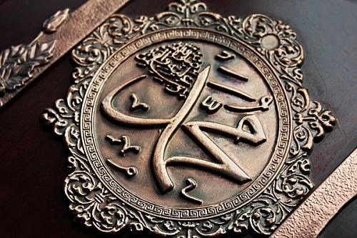 مقامِ محمود
