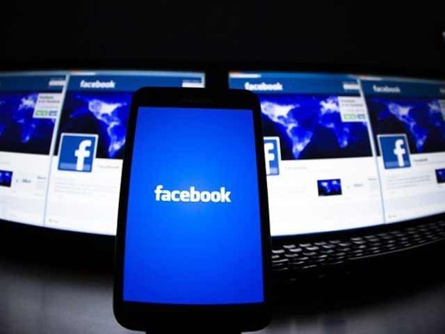 فیس بک کی جانب سے ''پروفیشنل ورژن'' متعارف کرانے کا اعلان