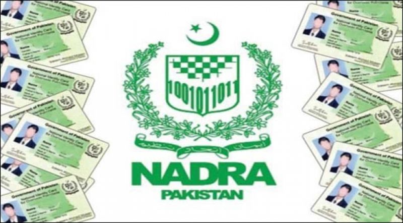 'سندھ کے30 فیصد لوگ شناختی کارڈز سے محروم'
