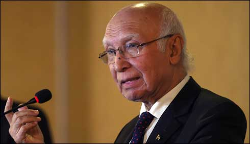 پاکستان میں دہشت گردی: 'افغانستان میں موجود کالعدم تنظیم ملوث'