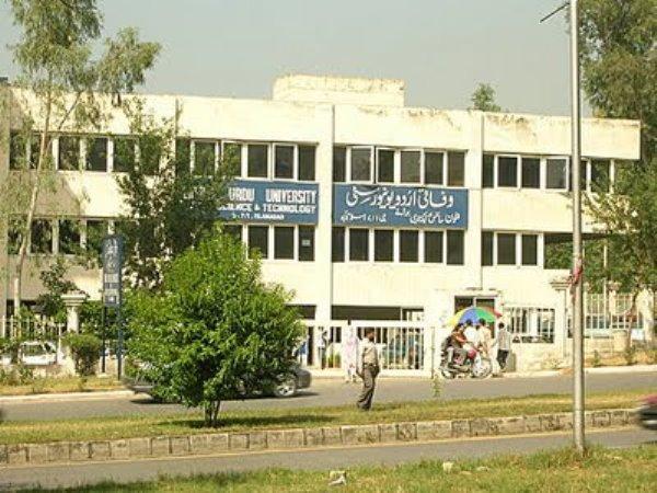 وفاقی اردو یونیورسٹی کے وائس چانسلر کی ڈگری جعلی نکلی