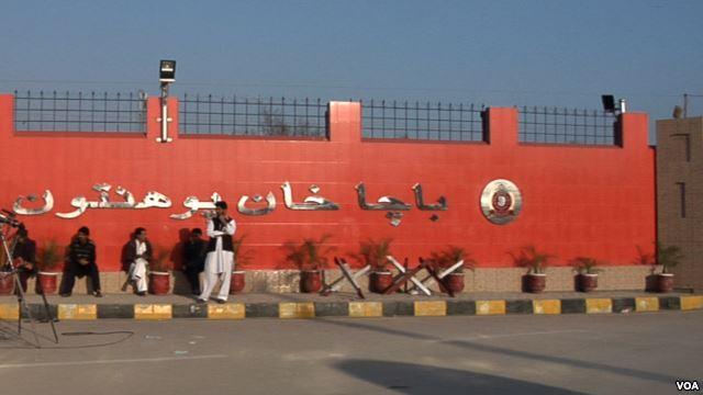 باچا خان یونیورسٹی غیر معینہ مدت کے لیے بند