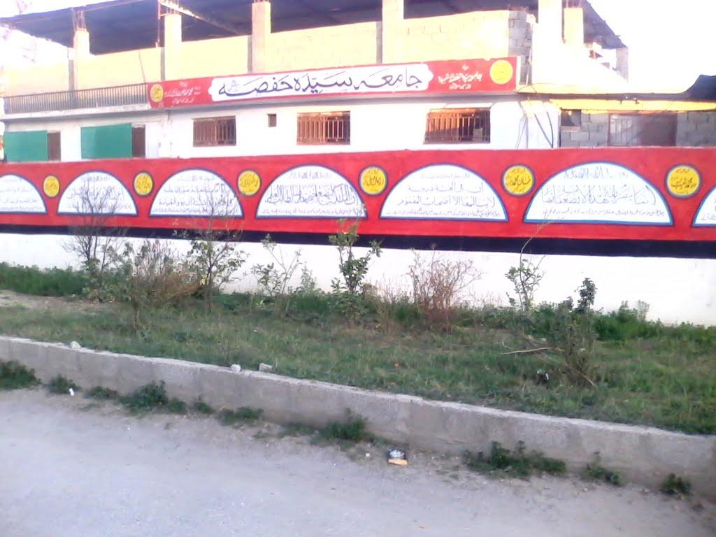 پولیس اور رینجرز نے جامعہ حفصہ کا محاصرہ کر لیا