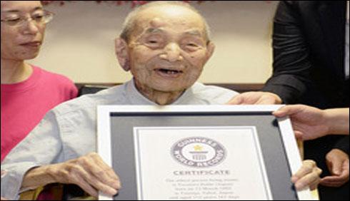 دنیا کا معمر ترین شخص جاپان میں انتقال کر گیا