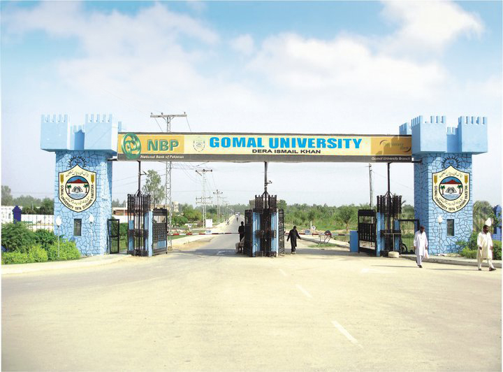 گومل یونیورسٹی غیر معینہ مدت کیلئے بند