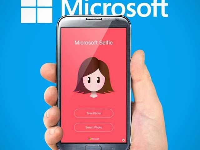 بہترین سیلفی کے لیے مائیکروسوفٹ کی مفت ایپ