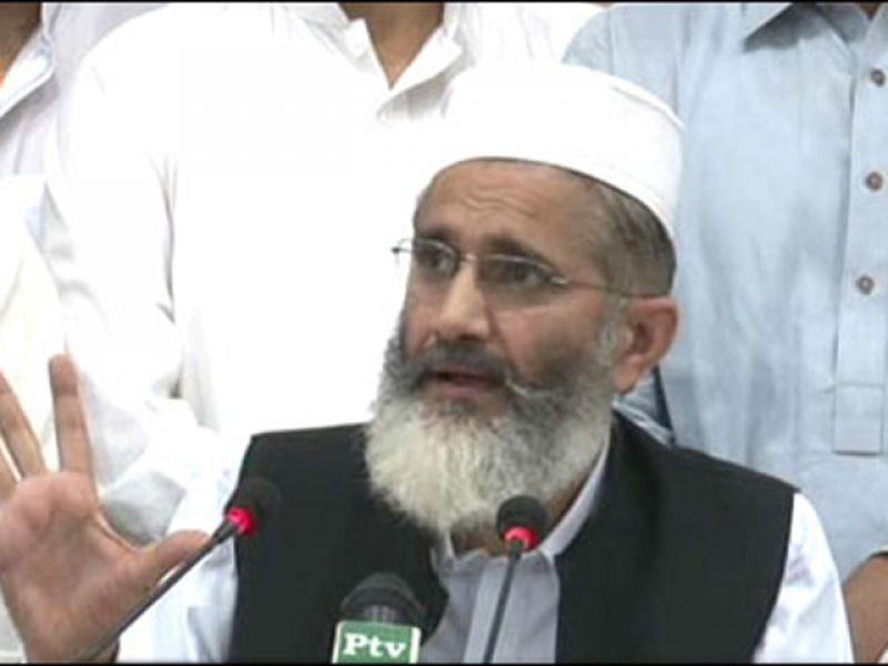 حکمران نج کاری کی آڑ میں پاکستان فروخت کررہے ہیں: سراج الحق