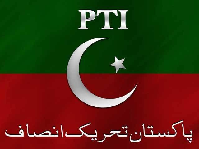 گلگت بلتستان الیکشن میں کامیاب 5 آزاد امیدوار پی ٹی آئی میں شامل