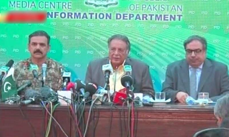 بھارتی جاسوس کاایران میں پاکستان کےخلاف کام کرنے کااعترافی ویڈیو بیان