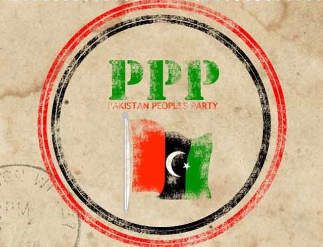 پیپلز پارٹی کا شیخ رشید سے مستعفی ہونے کا مطالبہ
