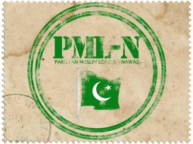 جنوبی پنجاب میں مسلم لیگ (ن) کو زبردست دھچکا، 5 حلقوں کے امیدواروں نے ٹکٹ واپس کردیے