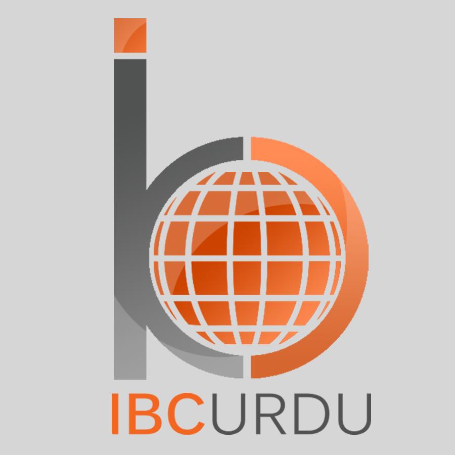 آئی بی سی اردو کا فیس بک اکاؤنٹ ہیک ہو گیا
