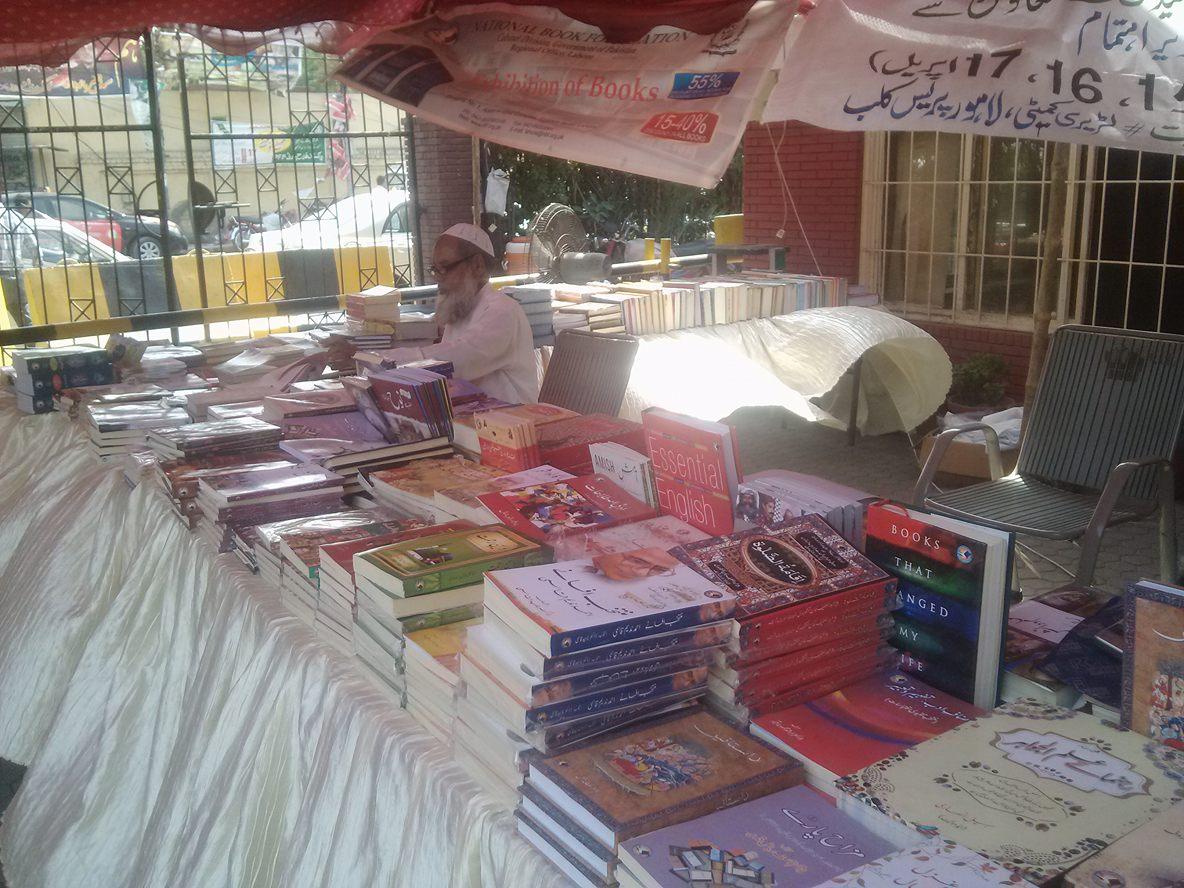 لاہور پریس کلب کے زیراہتمام تین روزہ کتاب میلہ
