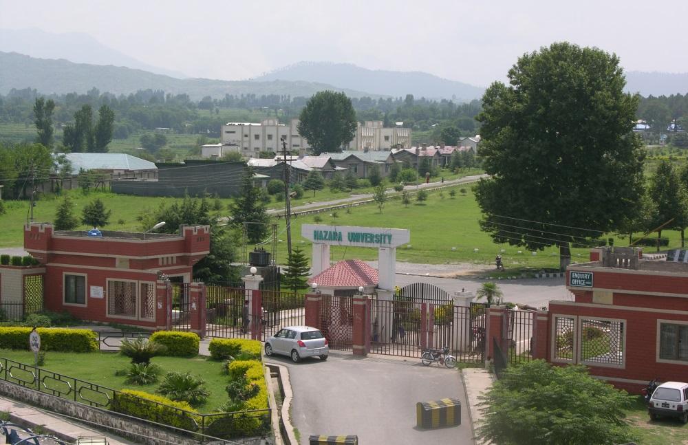 وزیراعظم کا دورہ: ہزارہ یونیورسٹی 2 دن کیلئے بند
