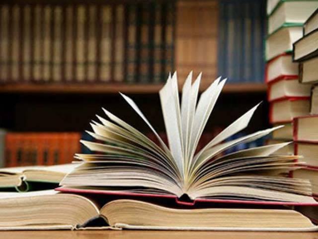 ''سائبان تحریک'' کتابیں پڑھیں، خرید کر پڑھیں