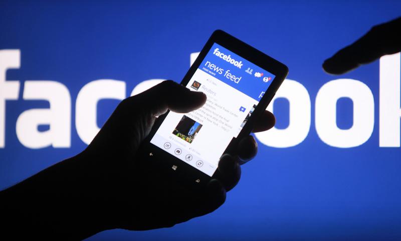 فیس بک کسے کہتے ہیں؟