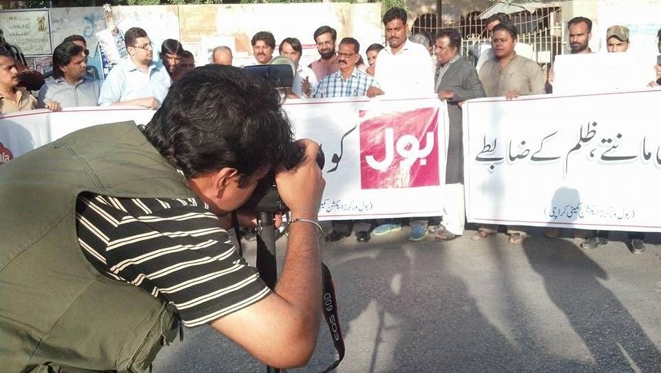 بول ورکرزکا کراچی پریس کلب کے سامنے تنخواہوں کی ادائیگی کے لیےاحتجاج