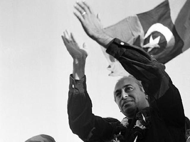 ذولفقار علی بھٹو کی کہانی ، بے نظیر بھٹو کی زبانی