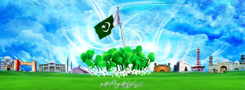 دنیا کے سب اچھے ممالک ، پاکستان کا نمبر؟