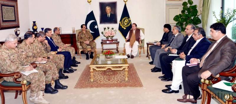 یشنل ایکشن پلان پر عملدرآمد کیلئے پارلیمانی رہنماؤں کی کمیٹی بنانے کا فیصلہ