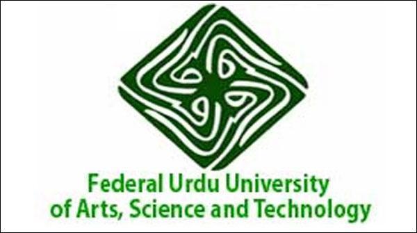 کراچی ،وفاقی جامعہ اردو سے163جعلی ڈگریاں جاری