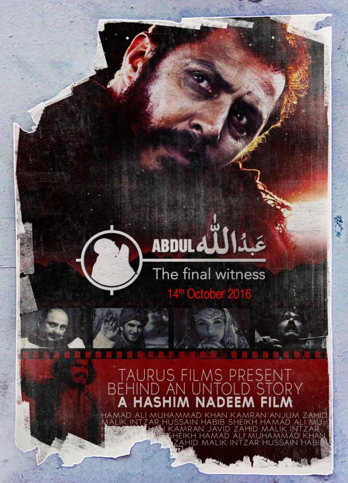 عبداللہ، سچے واقعے پر مبنی فلم