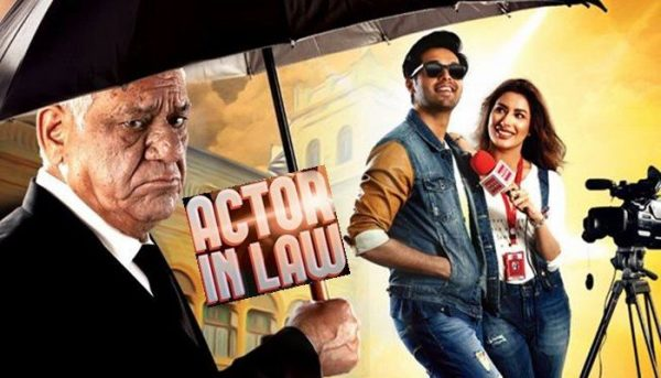 Actor-In-Law-First-Look-Poster-2016-movie-1