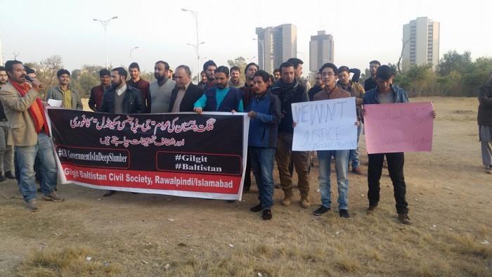 گلگت بلتستان کی طالبات کو اسکالر شپ کے بہانے جنسی ہوس کیلئے استعمال کرنے کا انکشاف