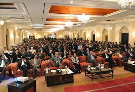 اسلام آباد میں تین روزہ عالمی کانفرنس میں 34 ممالک کے محققین کی شرکت