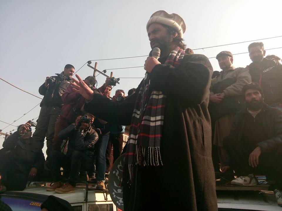 حریت رہنما یاسین ملک کی حراست کیخلاف مقبوضہ کشمیر میں مکمل ہڑتال