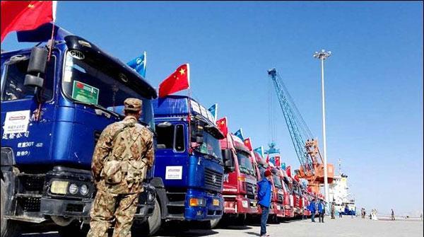 چین نے سی پیک پر بھارتی اعتراضات مستردکردیئے