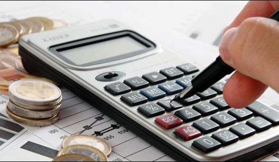 وفاقی وزارت خزانہ کے ملازمین نے بجٹ اعزازیہ نہ ملنے پر قلم چھوڑ ہڑتال کردی