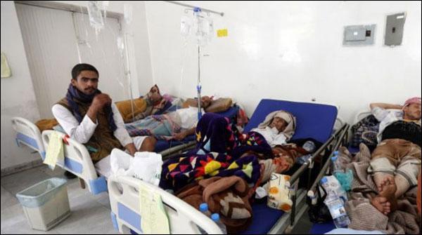 یمن :ہیضے سے 115افراد جاں بحق،ہنگامی حالت نافذ
