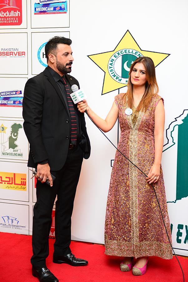 پاکستان ایکسیلنس ایوارڈز فورم کے تحت ایوارڈ تقریب کا اہتمام