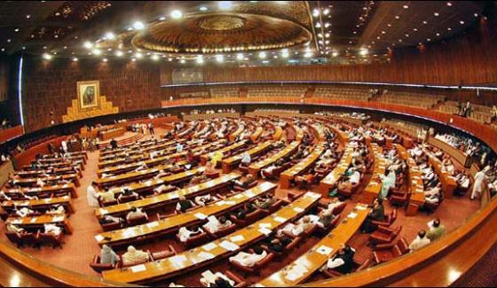 قومی اسمبلی میں پنجاب کی نشستیں کم کرنے کی تجویز
