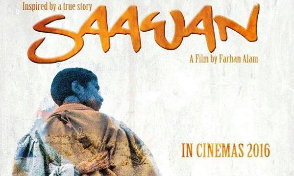 پاکستانی آرٹ فلم ساون آسکر حاصل کر پائے گی؟
