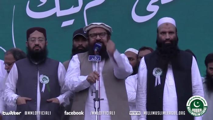 وزارت داخلہ کی ملی مسلم لیگ پر پابندی کی تجویز