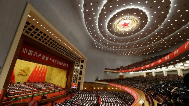 چین کی کیمونسٹ پارٹی اور 19ویں نیشنل کانگریس کا انعقاد