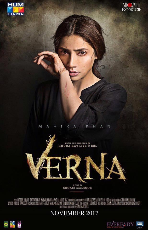 سال 2017ء میں پاکستانی سینما کی صورتحال اور جائزہ