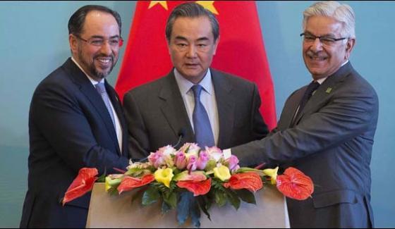 چین اور  افغانستان کی افغان طالبان کو مذاکرات کی دعوت